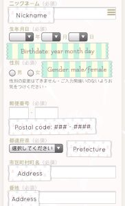Personal info (nickname + birthdate + gender + address)