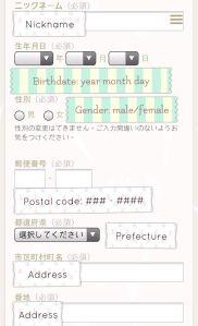 Personal info (nickname + birthdate + gender + address)