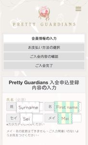 Personal info (name)